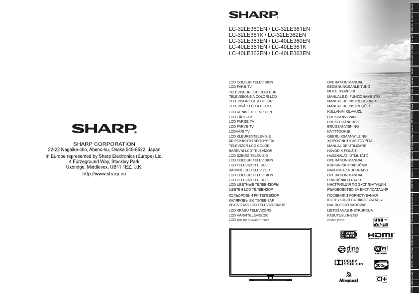 sharp corporation osaka