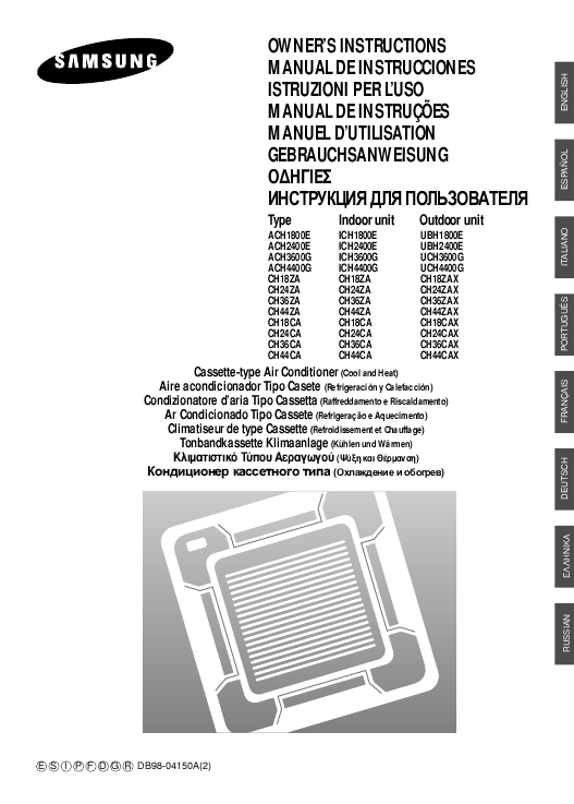 samsung air conditioner instructions