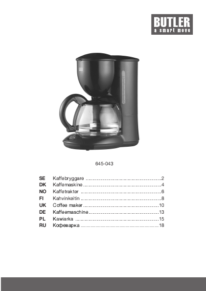 cooks coffee maker instruction manual