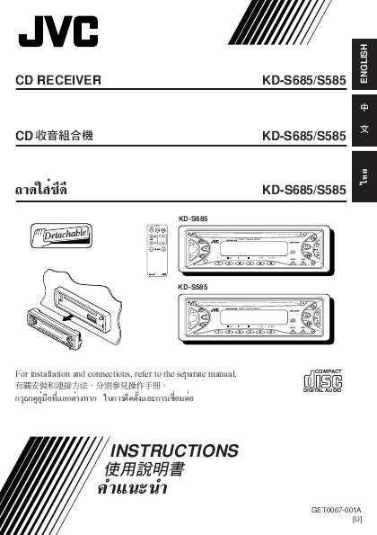 Search jvc kddv4306 type manual request user manuals jvc get0067 001a jvc get0067 001a car stereo system sciox Image collections