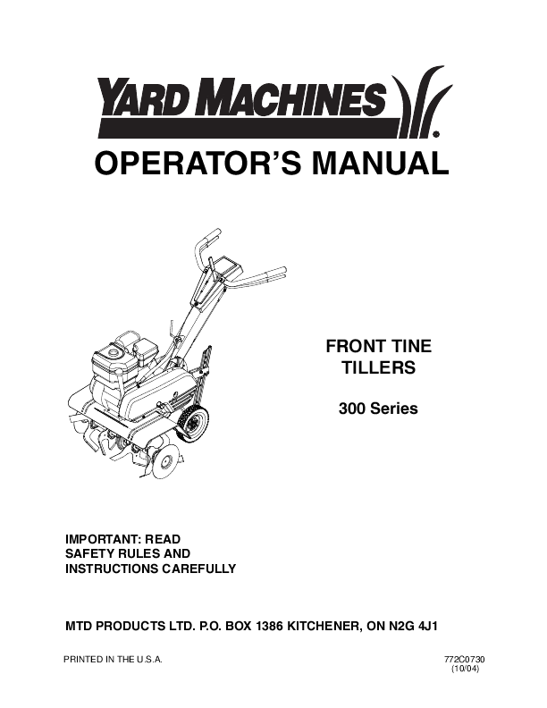 yard machine cultivator 31cc parts