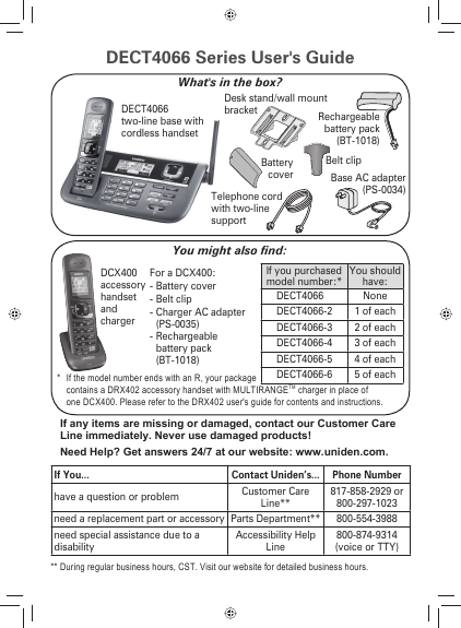 search uniden dect 6 0 user manuals manualsonline com rh phone manualsonline com