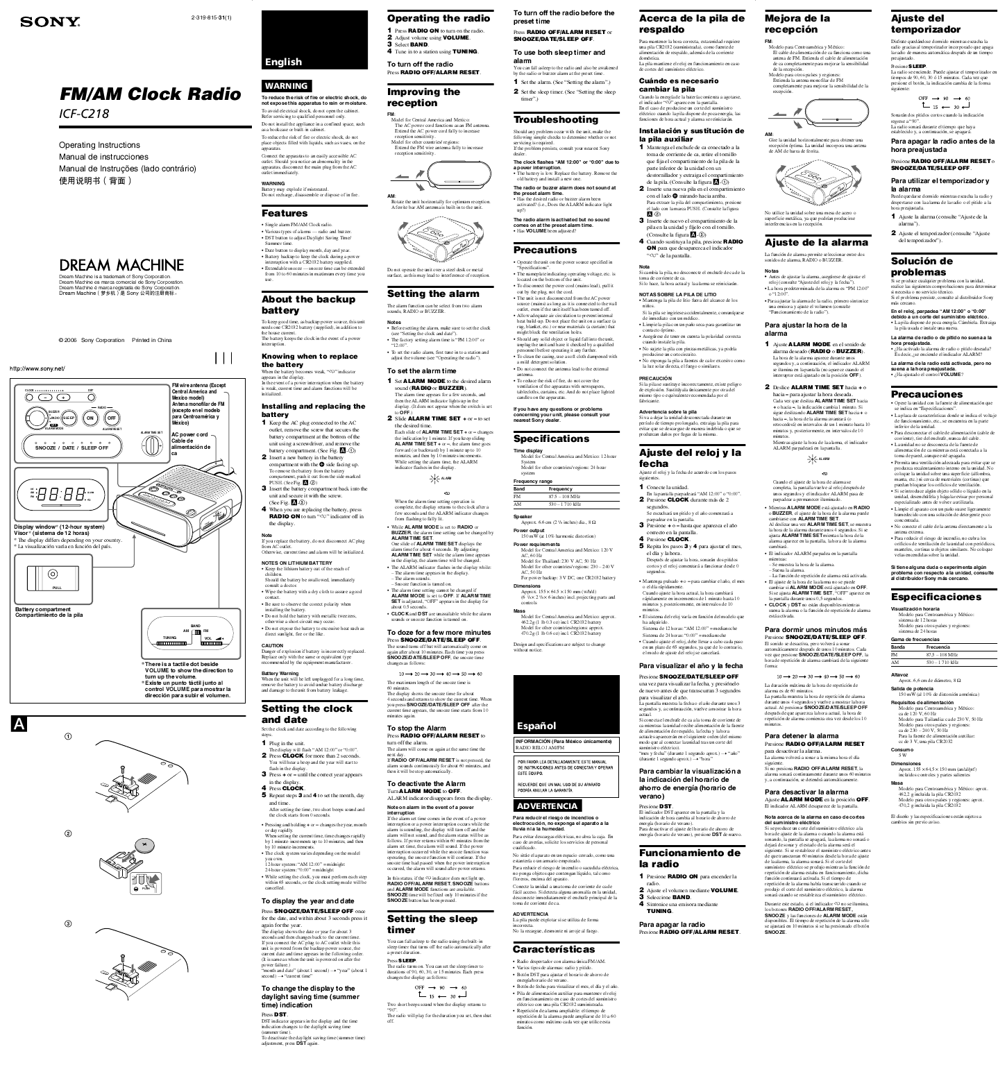 sony machine manual