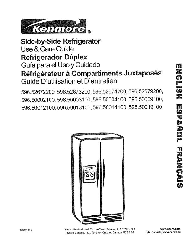 wiring diagram for frigidaire refrigerator #15 Wiring Diagram for Water Heater wiring diagram for frigidaire refrigerator