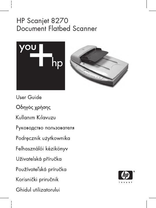 download hp scanjet 8270 manual diigo groups rh groups diigo com hp scanjet 8290 user manual HP Scanjet 3970