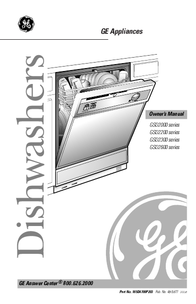 wiring diagram for ge dishwasher the wiring diagram ge dishwasher wiring diagram nodasystech wiring diagram