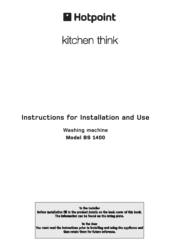 download An Introduction