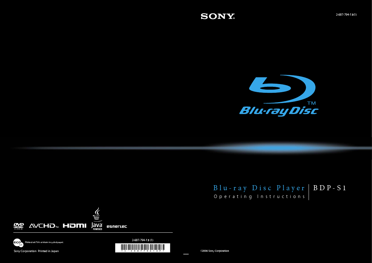 Additional sony bdp s1 blu ray player literature