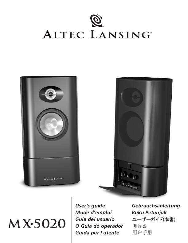 search speake user manuals manualsonline com rh portablemedia manualsonline com Altec Lansing Replacement Remote Altec Lansing Speakers VS4221