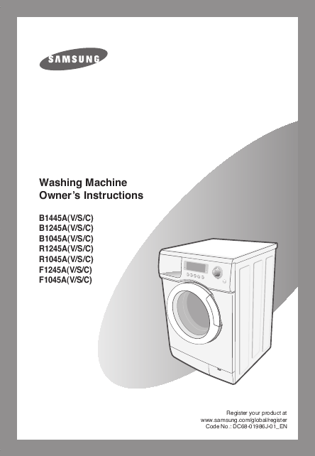 samsung washer b1445a v  s  c  user s guide manualsonline com samsung fuzzy washing machine manual Samsung Washing Machine Troubleshooting Manual