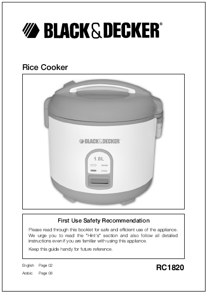 Black And Decker Rice Cooker. View all Black amp; Decker Rice