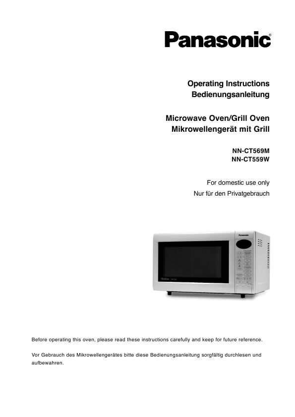 search combi oven user manuals manualsonline com rh manualsonline com panasonic nn-ct559w service manual panasonic nn-ct559w service manual