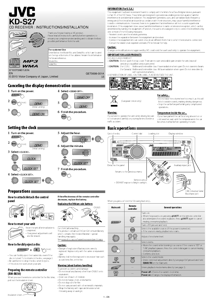 48521e33 d8ff 4e30 81a0 68c107428aaa 000001 search jvc jvc kd kdg401 user manuals manualsonline com jvc kd r320 wiring diagram at soozxer.org