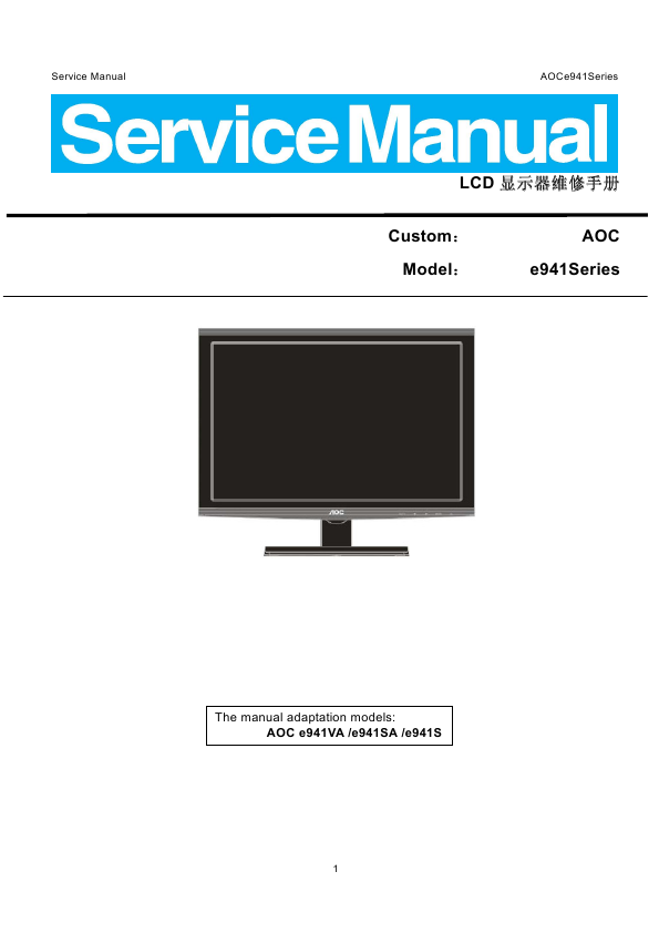 search aoc user manuals manualsonline com rh manualsonline com Adjust AOC Monitor User Guidefor Monitor AOC e2343F