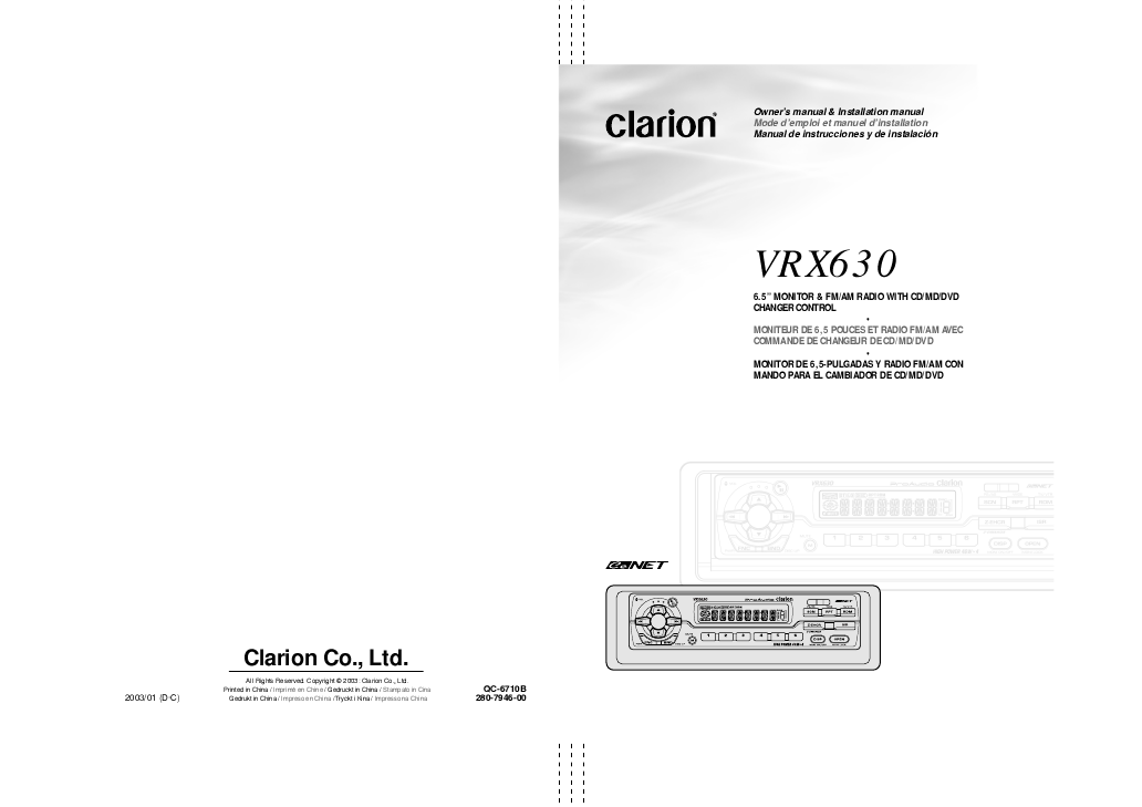 search clarion user manuals manualsonline com rh tv manualsonline com Retrevo Manuals Retrevo Manuals