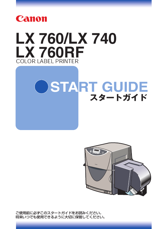 Search lx user manuals manualsonline canon lx 760 sciox Choice Image