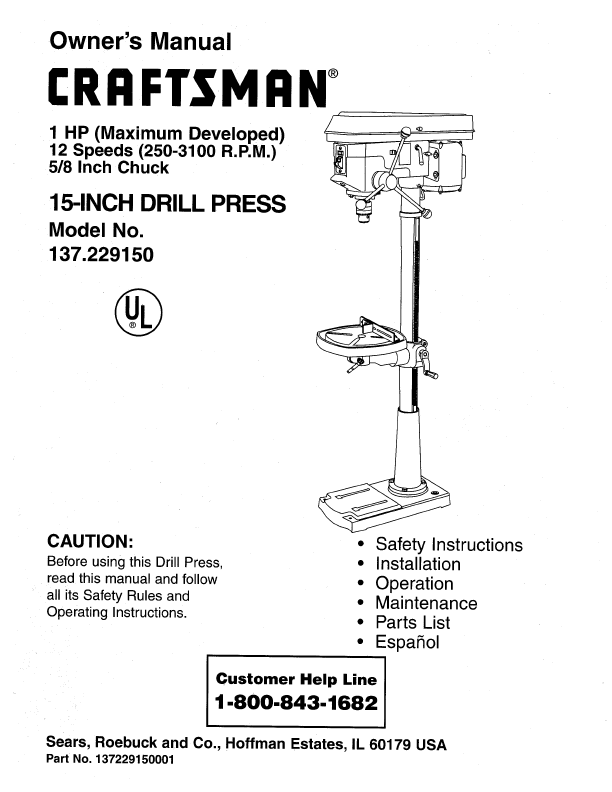 Craftsman Drill Press Parts Manual
