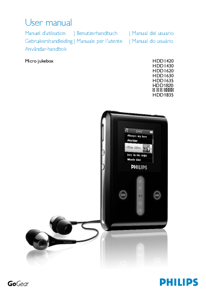 search philips philips mp3 player 25 user manuals manualsonline com rh portablemedia manualsonline com philips magic 5 eco user manual fax philips magic 5 eco manuale istruzioni