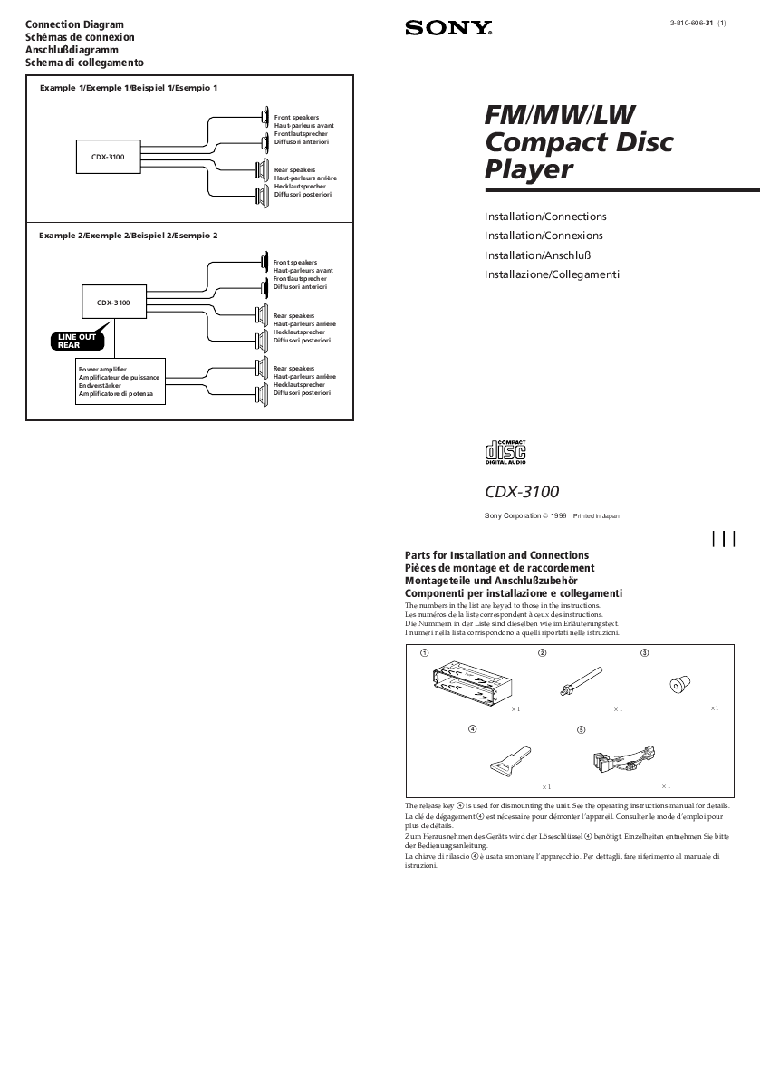 Search sony m - 470 User Manuals | ManualsOnline.com