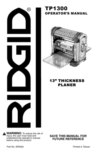13 thickness planer