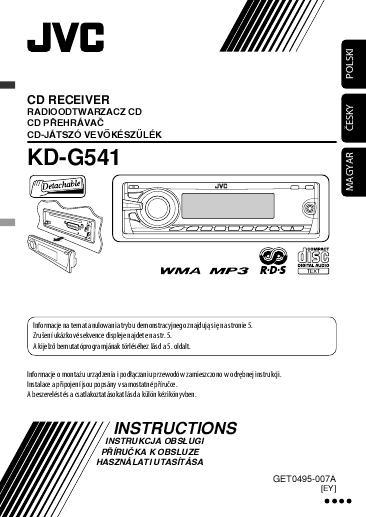 Jvc Kd-G531 Инструкция