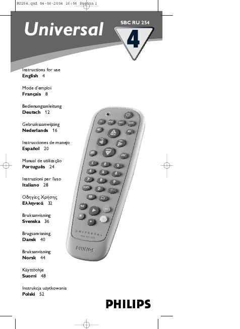 Инструкция на пульт управления philips sru 160