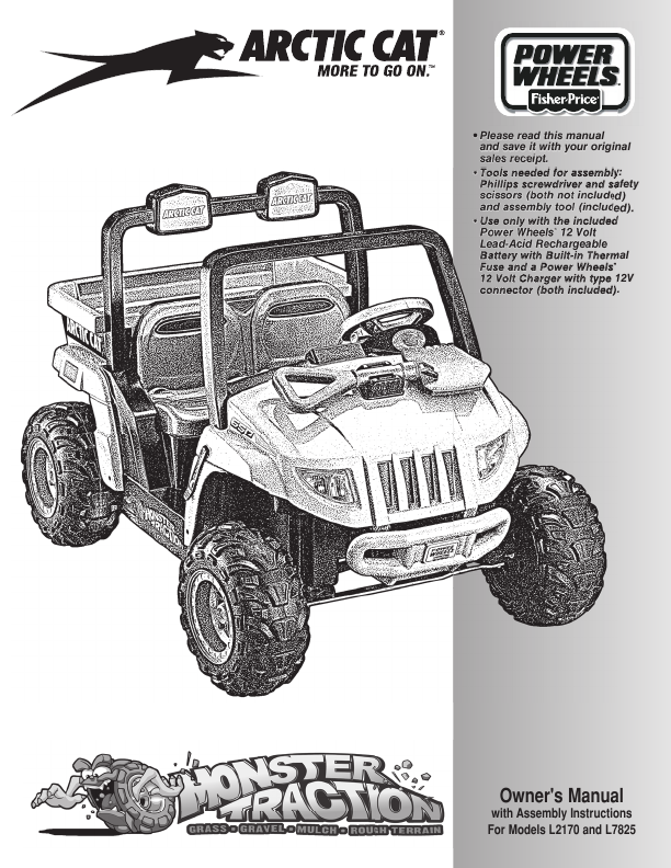 search manual user manuals manualsonline com rh manualsonline com power wheels jeep instruction manual 862 power wheels jeep instruction manual 862