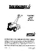 MTD Rear Tine Tiller Owner's Manual