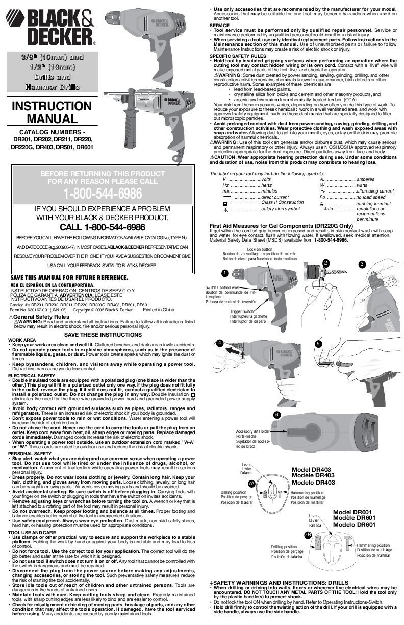 instructor manual Below are our product manuals if you do not see the model you are looking for, please give a call at 877-456-5049 and we will do our best to help you strollers.