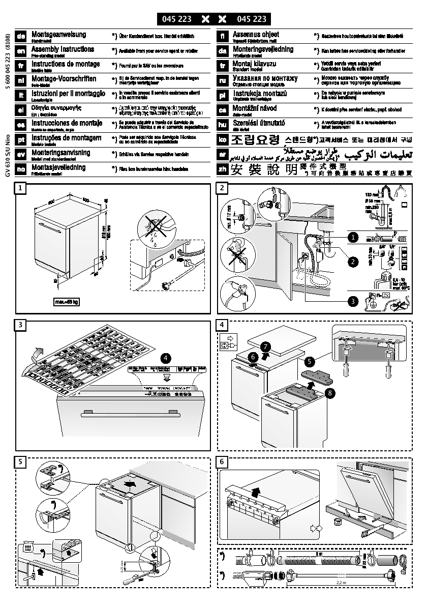 siemens dishwasher instructions user manual professional user rh justusermanual today Siemens Dishwasher Parts Diagram Siemens Washing Machine Manual