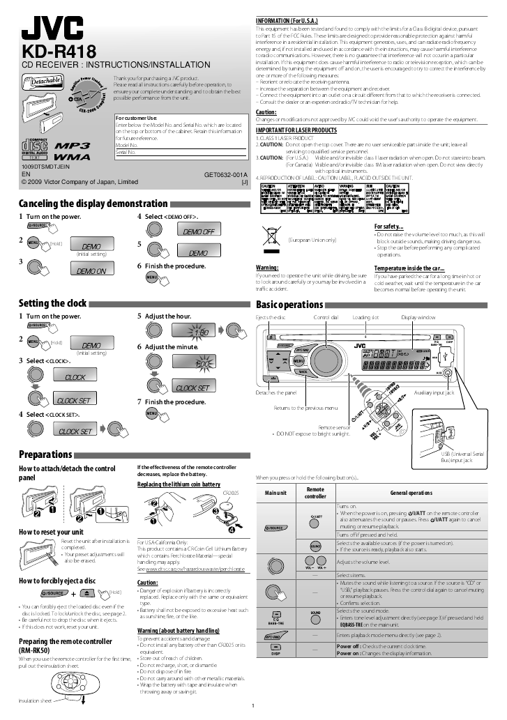 8d4081a4 4305 4663 a86f 07a6042a45af 000001 search jvc jvc cd changer user manuals manualsonline com jvc kd-a615 wiring diagram at reclaimingppi.co