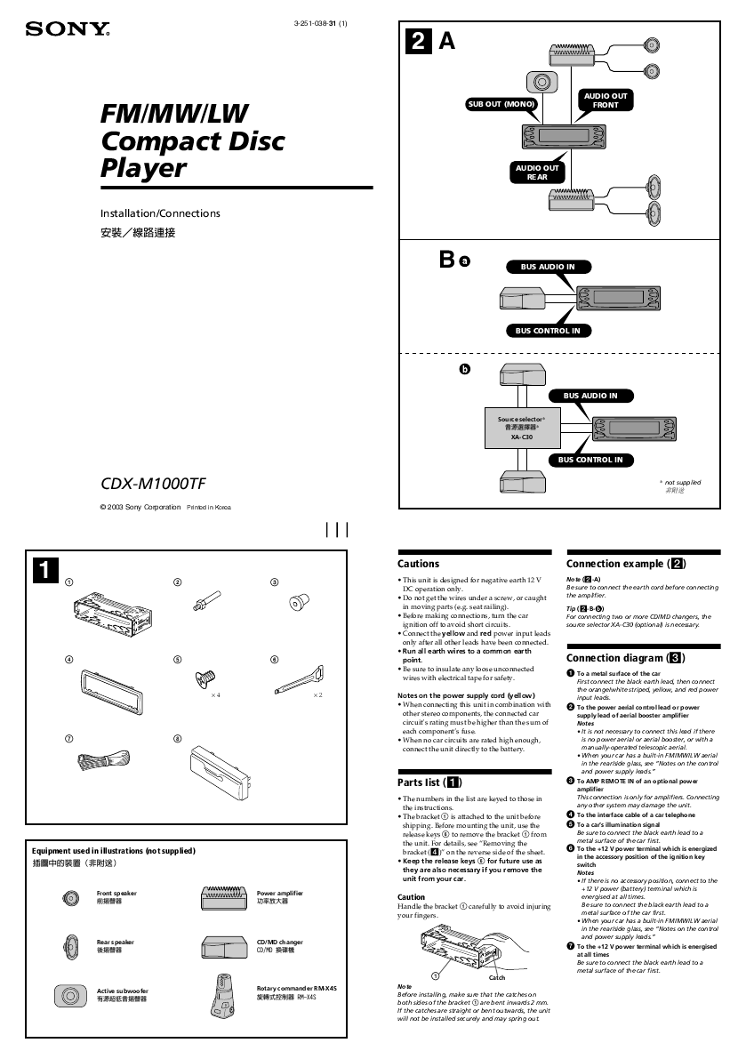 Sony CD Player Wiring Diagram http://audio.manualsonline.com/manuals/mfg/sony/cdxm1000tf.html