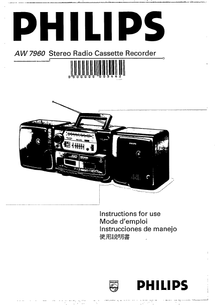 Philips AW 7960