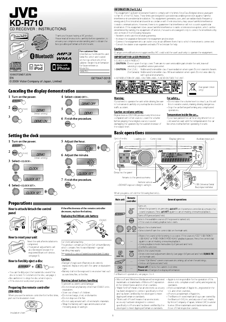 wiring diagram jvc kd r wiring image wiring diagram wiring diagram for jvc car stereo the