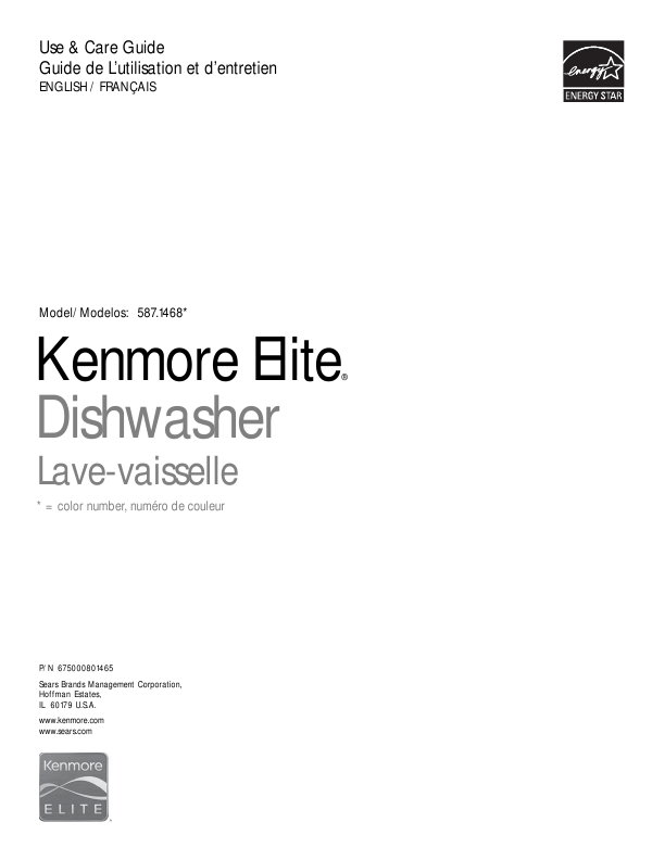 Search kenmore 4564291 type manual request User Manuals ...