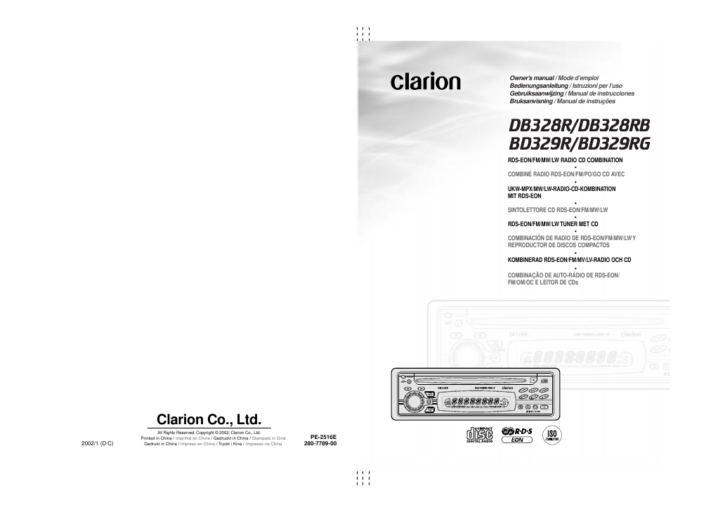 Search clarion clarion portable cd player User Manuals ...