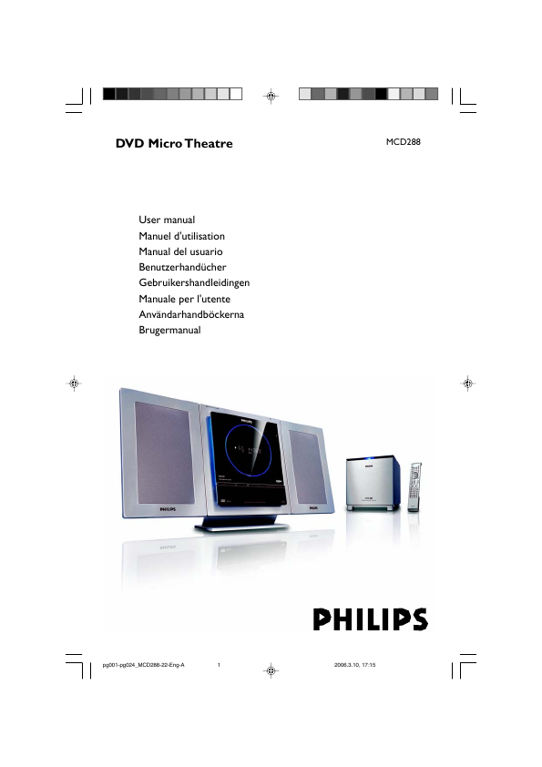 search philips philips home theater system user manuals rh tv manualsonline com Philips DVD Player Manual Philips DVD Player Manual