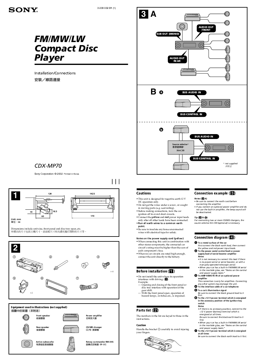 sony mex bt2700 wiring diagram sony get free image about wiring diagram