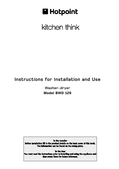 search vent user manuals manualsonline com rh manualsonline com Hotpoint Tumble Dryer Filter What Country Makes Hotpoint Tumble Dryer