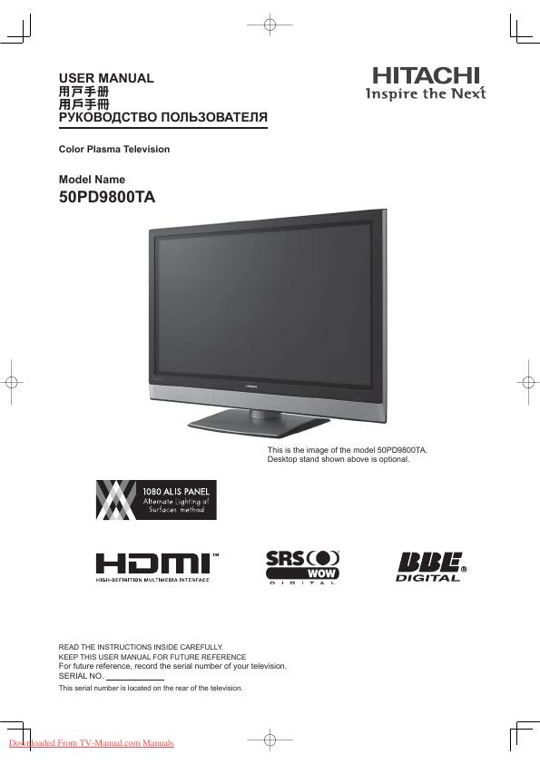 search hitachi hitachi stereo receiver user manuals manualsonline com rh tv manualsonline com Hitachi TV Service Manual Hitachi TV Service Manual