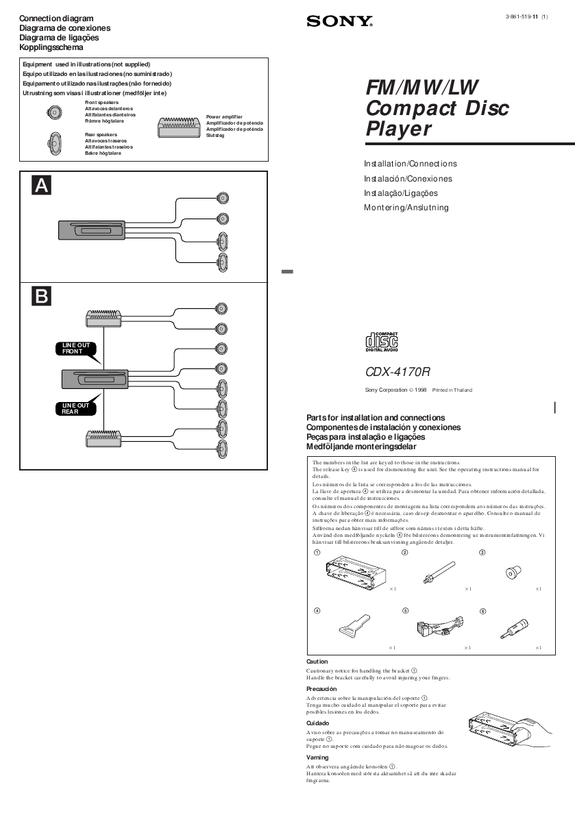 sony car stereo wiring harness diagram sony image sony xplod 52wx4 stereo wiring diagram wiring diagram and on sony car stereo wiring harness diagram