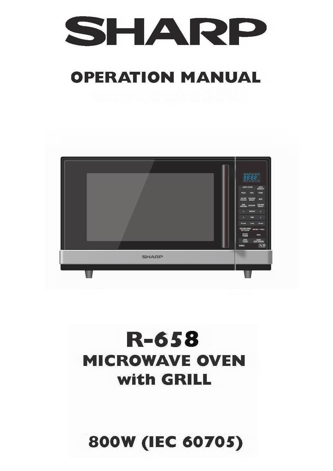 Sharp Microwave Oven R 658