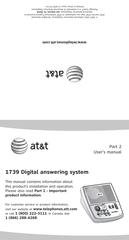 at and t answering machine 1739 manual