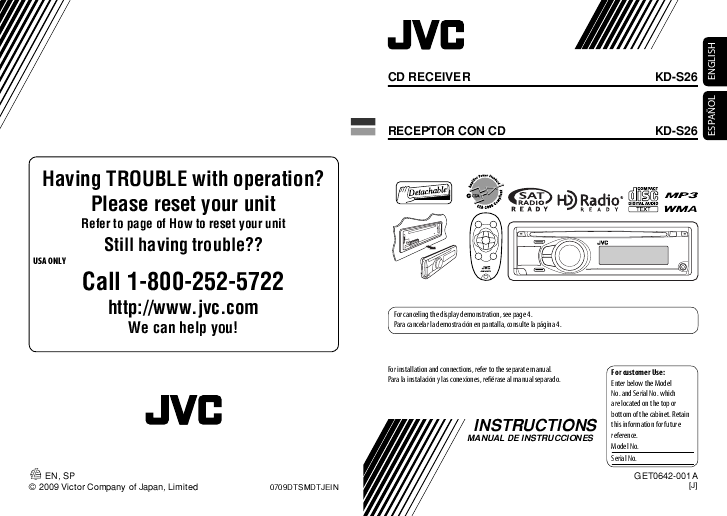c227e6cf 3bfb 4a57 a7b5 dbab6fc48bbd 000001 jvc kd s48 wiring diagram jvc kds48 user manual \u2022 wiring diagrams jvc kd r320 wiring diagram at edmiracle.co