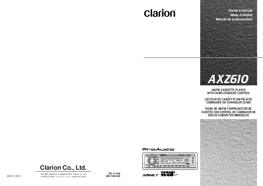 search clarion user manuals manualsonline com rh tv manualsonline com Retrevo Manuals Computer Instruction Manual Example