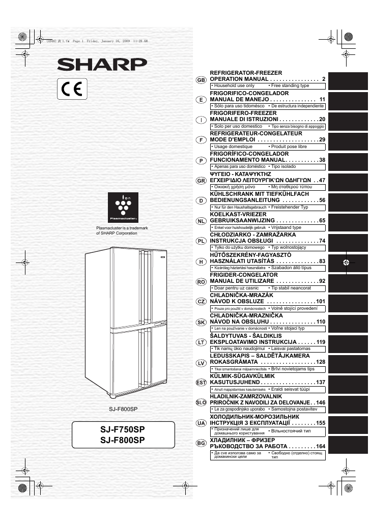 Search refrigerator user manuals manualsonline sharp refrigerator freezer sj f750sp cheapraybanclubmaster Choice Image