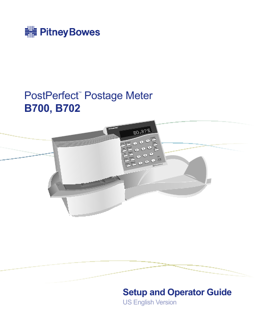 how to change postage amount on pitney bowes machine