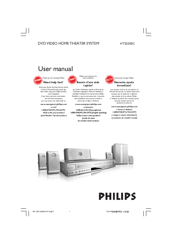 search philips philips dvd micro theater system user. Black Bedroom Furniture Sets. Home Design Ideas