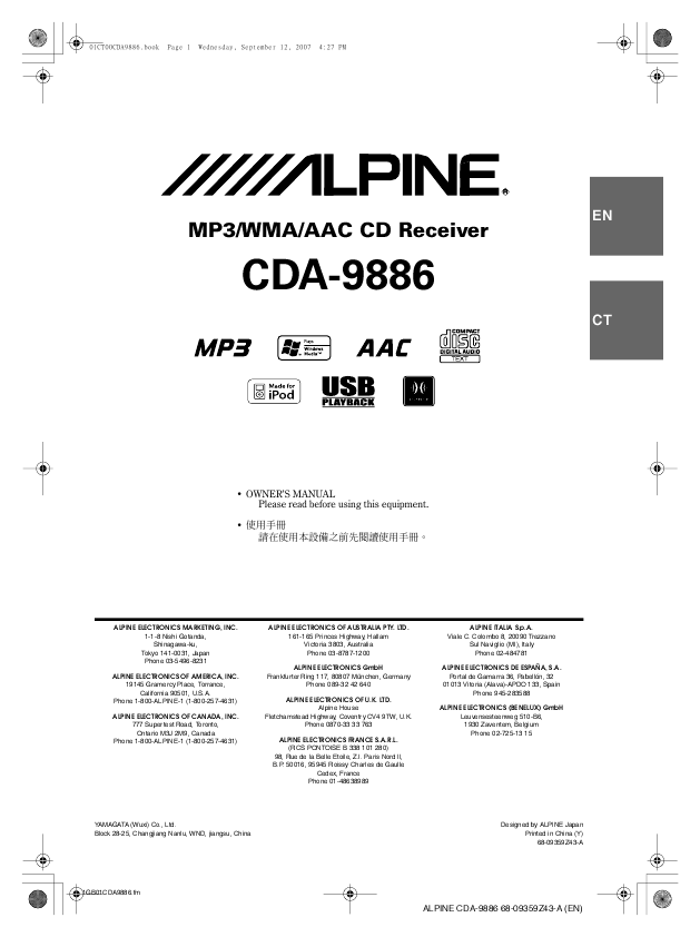 You can download here alpine cde 102 owners manual fandeluxe Images