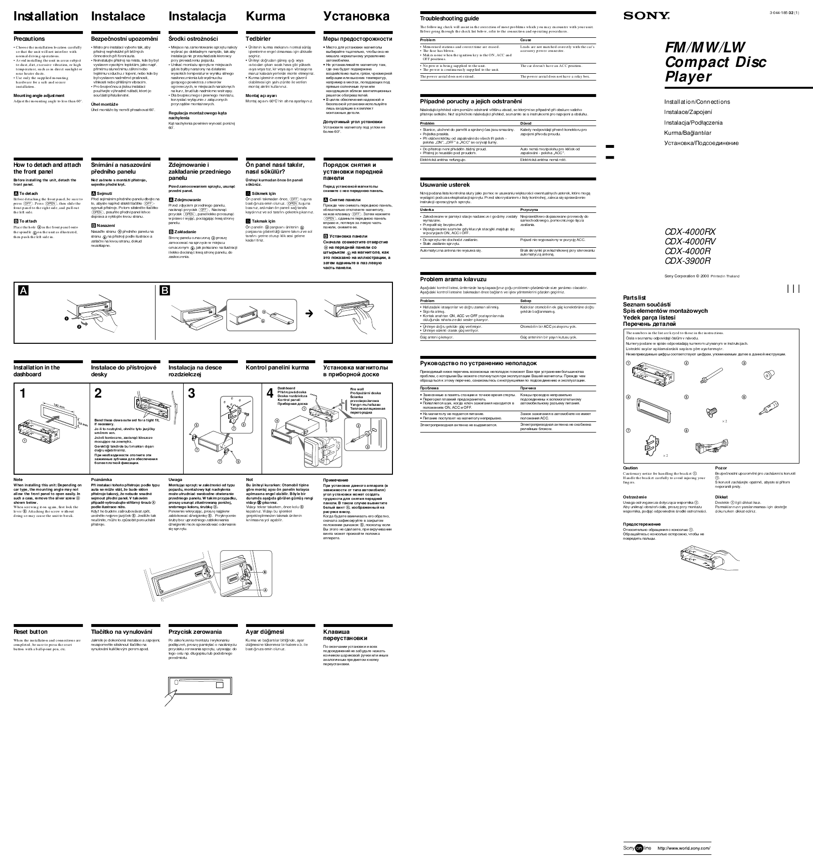 sony cdx gt65uiw wiring diagram sony image wiring sony cdx gt520 wiring diagram wiring diagrams on sony cdx gt65uiw wiring diagram